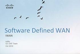 全方位的安全保护,StealthWatch解决方案介绍