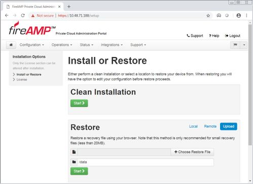 Installation and Configuration of AMP Virtual Private Cloud