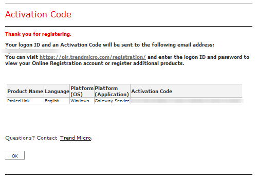 product requires activation code