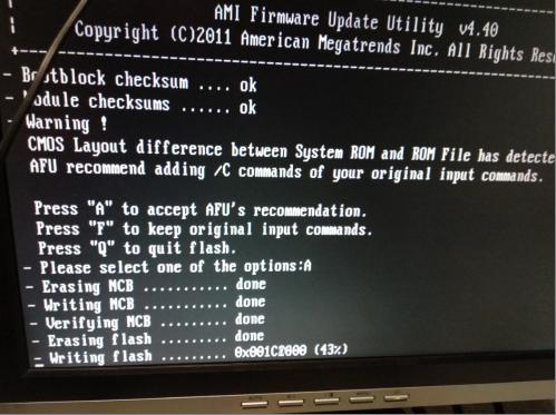Product Bulletin for VQE CDE250 BIOS Upgrade - Cisco