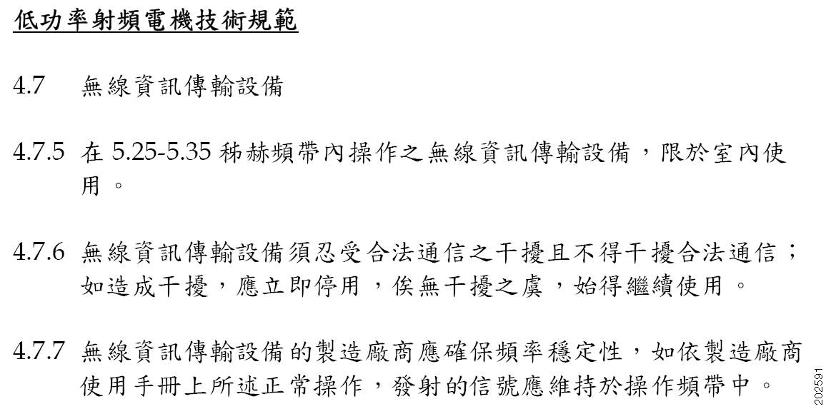 chinese guidebook for medical device adverse Home device regulation in china  cfda restructures medical device adverse  to the medical device adverse event reporting system, including  chinese domestic.