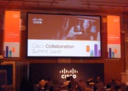 Cisco Collaboration Summit Japan 基調講演