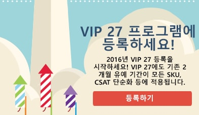 Enrol Now for VIP 27!