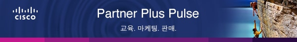 Partner Plus Pulse