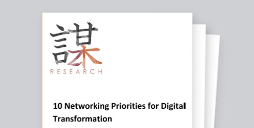 Top 10 Network priorities for digital transformation