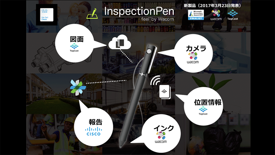 cisco insight Inspection Pen