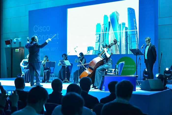 Cisco Event