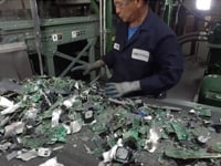 Responsible Management of E-Scrap