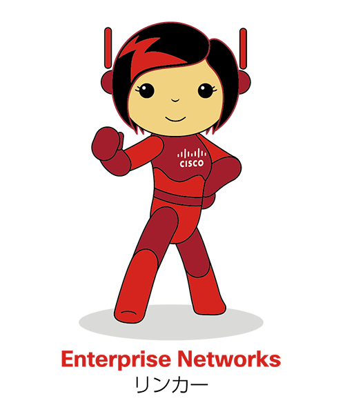 Enterprise Networks リンカー