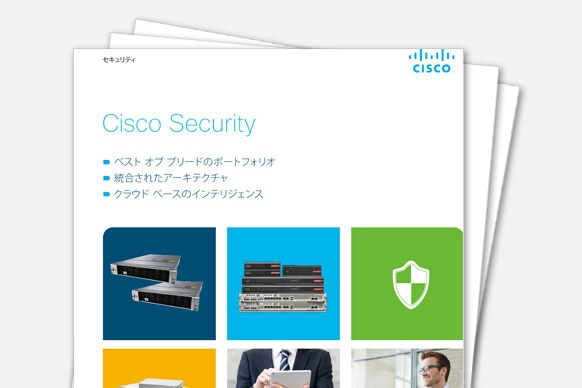 products-catalogue-thumnails-cisco-security-582x388