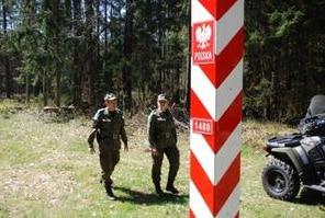 波兰边境卫队