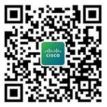 微信公众账号:思科认证