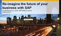 Re-imagine the future of your business with SAP