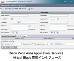 Cisco Wide Area Application Services Virtual Blade Management Interface