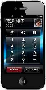�} 1 Cisco Jabber for iPhone
