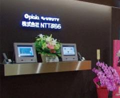������� NTT �Ղ��