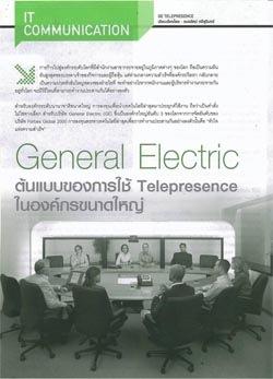 GE Telepresence